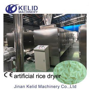 機械を作る2018フルオートの人工的な米