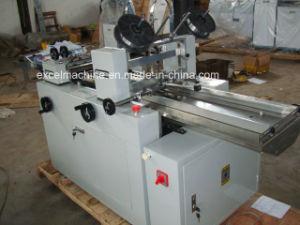 本のステッチの折る機械(モデルPSFM-35)