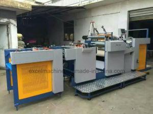 自動熱フィルムのラミネータ機械(SAFMシリーズ)