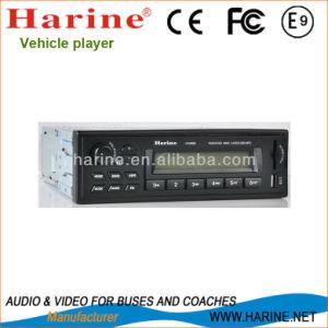 최신 판매 차 부속품 차 MP3 선수