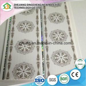 Style laminé PVC de haute qualité du panneau de plafondDC-63