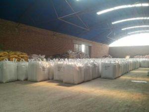 Het Sulfaat van het ammonium als een Soort Stikstofhoudende Meststoffen