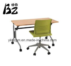 Dessin Rotatif Bureau Et Chaise De Jeux BZ 0039