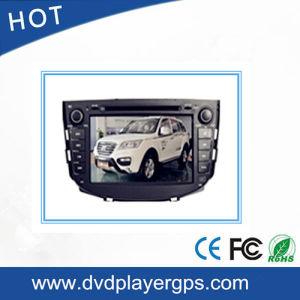 USB/SD/GPS/FM/Am 라디오를 가진 X60 Lifan에서 8개 인치 십자군 차 DVD 플레이어 차 미디어 플레이어