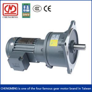 Venta caliente CV 1500W de alta relación con el engranaje del freno motor trifásico