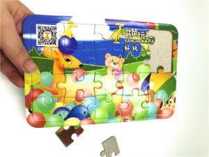 Дешевые изготовленный на заказ<br/> печатной бумаги картона головоломки головоломки