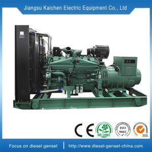 Super Silent 30 kVA 30kVA Diesel générateurs portables bleu pour la vente
