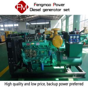 Gruppo elettrogeno diesel della Cina Weifang 75kw/95kVA per l'allevamento