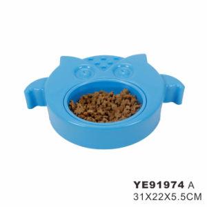 Taças de Pet Ye91974