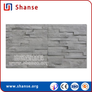 家デザインのための新式の石造りの自然な石造りのタイル