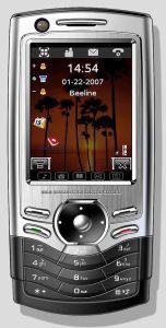 De dubbele Mobiele Telefoon van de Kaart SIM (D220)