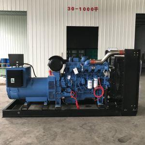 200kw Cumminsの極度の無声ディーゼル発電機か電気発電機