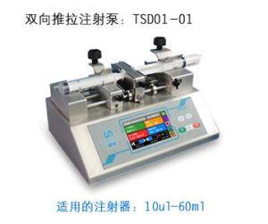 3030-1G s de la bomba de jeringa Industrial