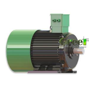 Низкие обороты Direct-Drive бесщеточный генератор переменного тока постоянного магнита 350 об/мин, 400 об/мин, 450 об/мин