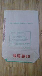 Площади нижней части бумажный мешок для лизина (20кг, 25 кг)