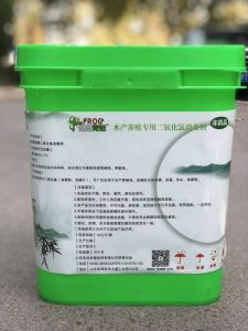 Desinfektionsmittel für Aquakultur