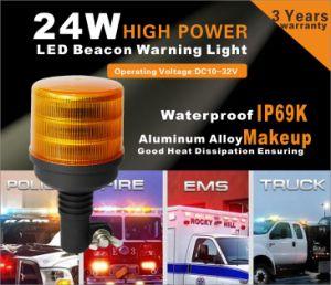 ECE R65светодиод загорается сигнальная лампа проблескового маячка