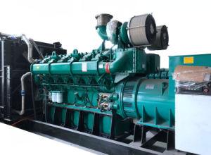 真新しい工場供給のディーゼル発電機セット