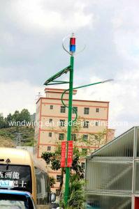 Marcação 200W Gerador eólico Maglev e Sistema de Iluminação Híbrida Solar
