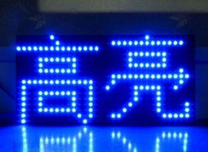 P10 único Módulo LED de cor azul para a exibição de mensagens de LED