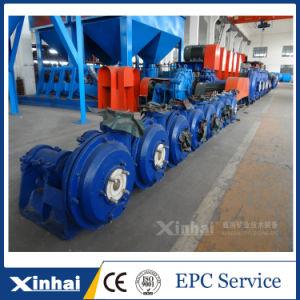 高品質の合金のスラリーポンプ/採鉱機械(XPC)