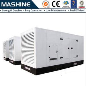 販売のための30kVA無声ディーゼル発電機-動力を与えられるパーキンズ