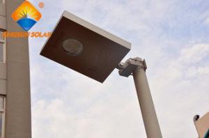 高品質12Wの太陽統合された街灯