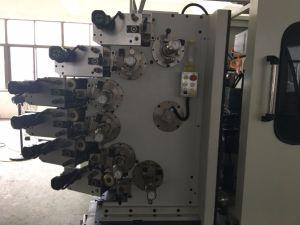 기계를 인쇄하는 오프셋 6 색깔 컵을 말리십시오