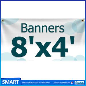 卸し売り屋内広告の顧客用ポストの立場PVCビニールの旗
