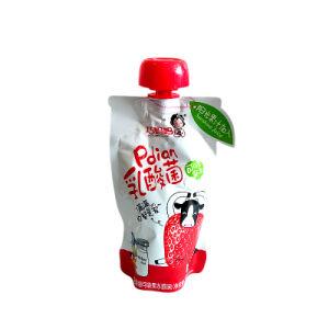 30 gramos 12 tazas Quebradizo Kiwi Jelly