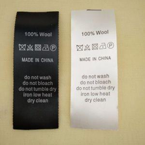 도매 의복에 의하여 길쌈되는 Labeltagcustomized 실크 스크린 레이블 인쇄