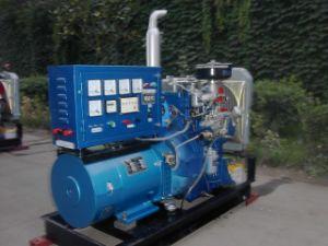 New Holland (Shanghai) premier et de sauvegarde de groupes électrogènes diesel de puissance