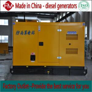 Низкий уровень шума, тихой случае 380 квт/475ква дизельных генераторных установках