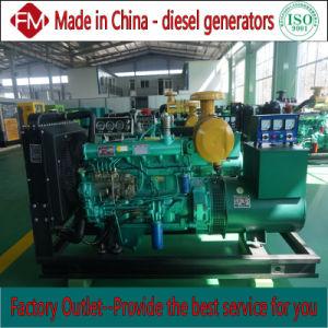 China Weichai 75kw/94kVA grupo electrógeno diesel es una gran marca nacional de confianza