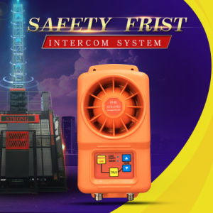 Подъемное устройство аварийного Intercome пассажира система обзвона для подъемника стеклоподъемника двери пассажира