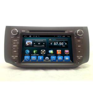 차 DVD 플레이어 Bluetooth GPS 항법 닛산 Sylphy (파랑새)
