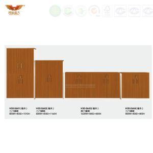 Moderner hölzerner Büro-Möbel-Aktenschrank-Büro-Bücherschrank (H30-0634)