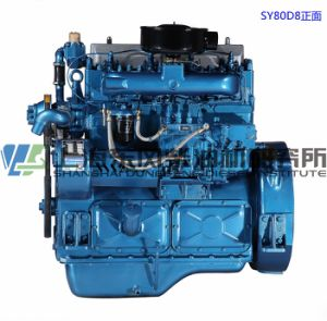 154kw, 상해 Dongfeng Diesel Engine. 힘 엔진
