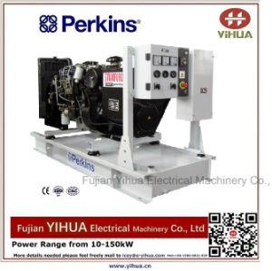 160kw/200kVA générateur silencieux diesel Poweded par Perkins-20171012e