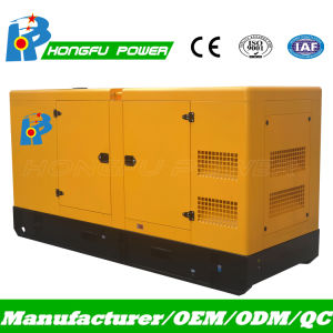 Cummins Engine Mta11-G2a著動力を与えられる200kwディーゼル力の電気発電機