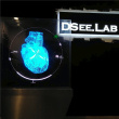 Ventilator LED-Bildschirmanzeige WiFi Steuerung des 65cm Hologramm-3D, die Hypervsn 3D grossen LED Ventilator für ganz eigenhändig geschriebe Spnning Flugveranstaltung bekanntmacht