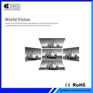 P3.91mm de haut taux de rafraîchissement SMD LED de location d'affichage vidéo RVB