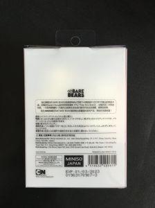 中国の製造業者ペットプラスチック印刷の折るボックス
