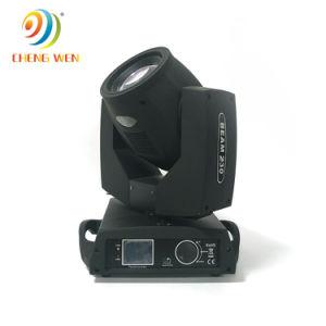党照明7r 230W 3in1多彩なLED段階の移動ヘッドライト