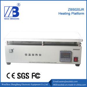 난방 플래트홈을 제거하는 디지털 보온장치 전기 적외선 난방 Plate/PCB