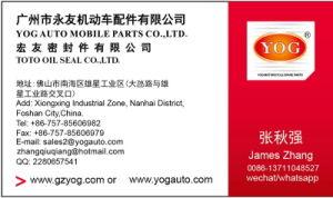 Yog Moto Peças da Alavanca do Freio de motocicleta para Jialing Jh125L