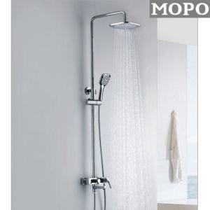 浴室のSanitarywareのアクセサリの真鍮のシャワーの蛇口