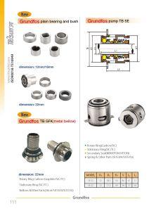 Прокладку фильтрующего элемента, Механические узлы и агрегаты, уплотнения уплотнения насоса Grundfos, Сильфон уплотнение