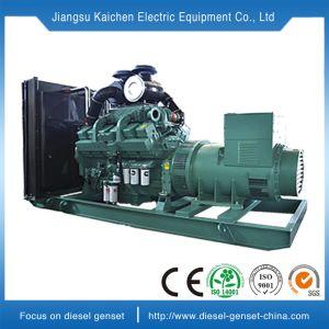 海洋の使用のディーゼル発電機の外の工場直売250kVA