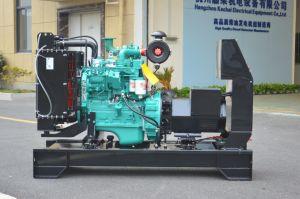 7.5KVA-2750kVA resfriada Abrir/Potência Silenciosa Electric Motor diesel do gerador de Peça